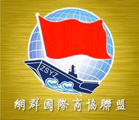 中国招商引资信息网